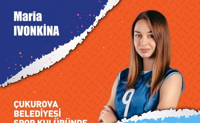Çukurova Belediyesi Spor Kulübü'nden 6 transfer